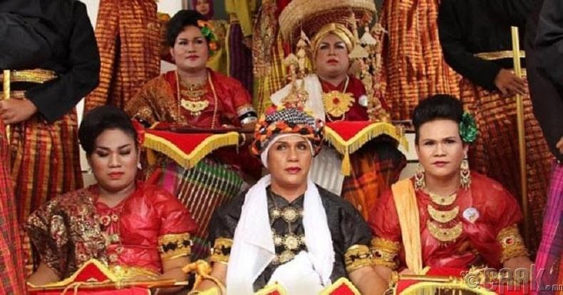 Индонезийн Бугис омог 5 төрлийн хүйсийг хүлээн зөвшөөрдөг
