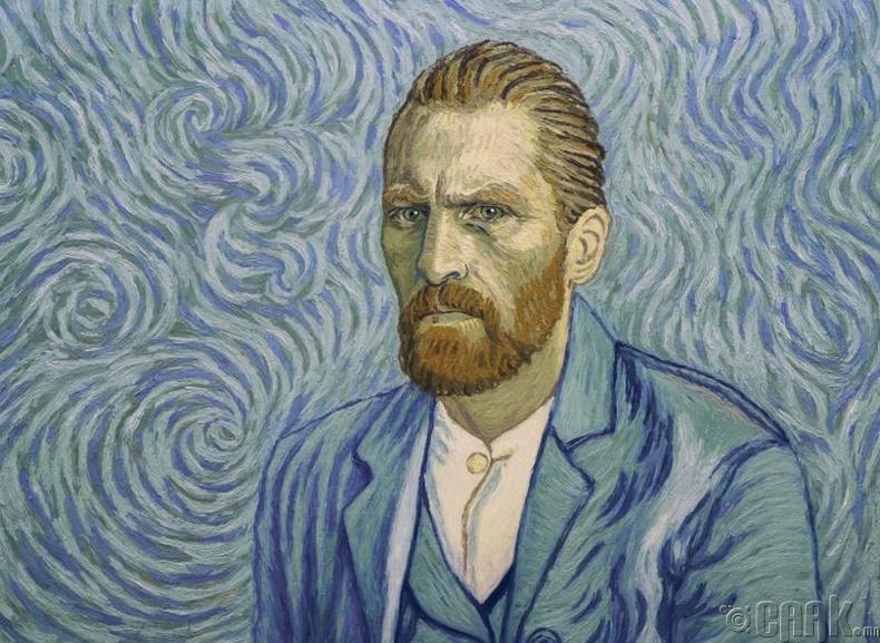 Винсент Ван Гог чихээ өөрийн гараар татсан