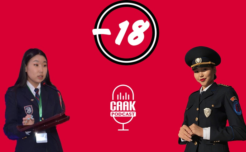 #10 Хасах 18 - Лидер сурагч