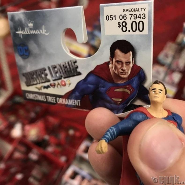 Нэг л биш Супермэн