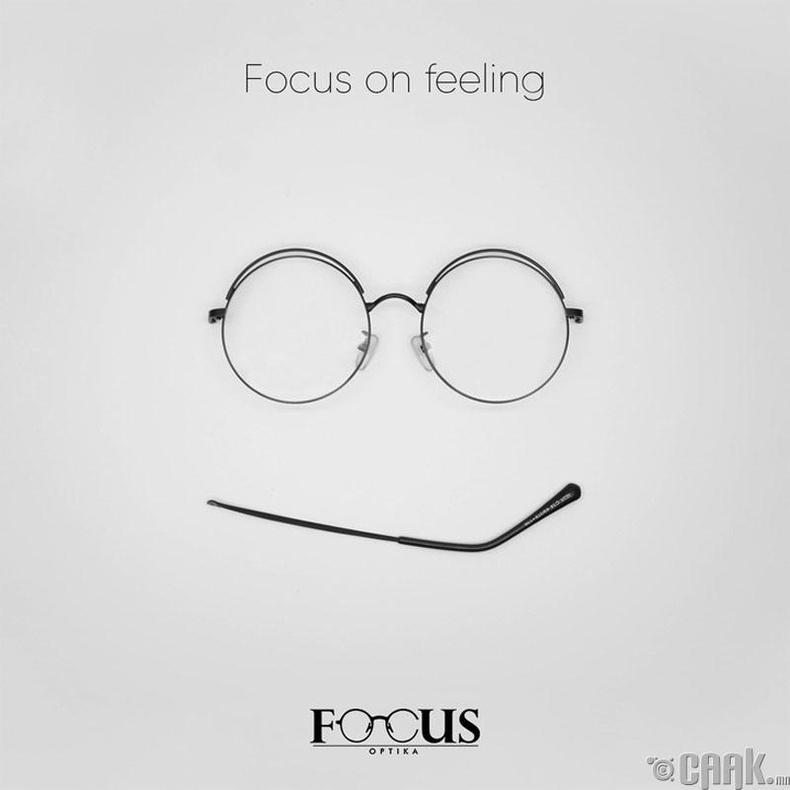 """""""Focus Optics"""": Мэдрэмж дээрээ анхаар"""