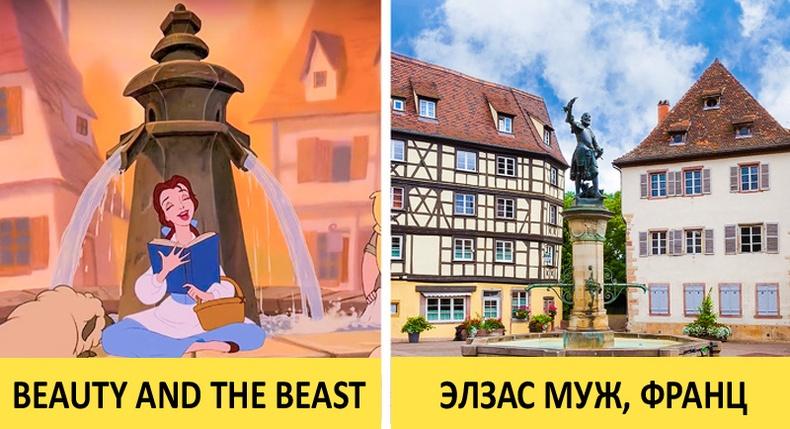 Диснейн хүүхэлдэйн кинон дээр гардаг газрууд бодит амьдрал дээр...