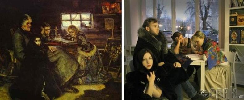 """Василий Суриков """"Брезийн иргэд"""""""