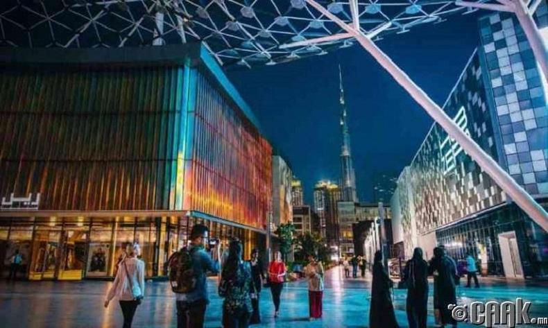 Арабын Нэгдсэн Эмират Улс - Дубай