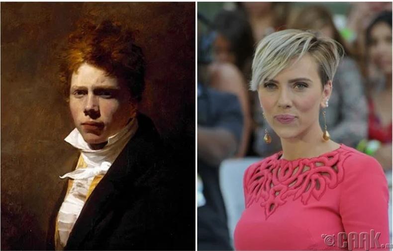 Шотландын зураач Дейвид Уилки болон жүжигчин Скарлетт Йоханссон (David Wilkie, Scarlett Johansson)