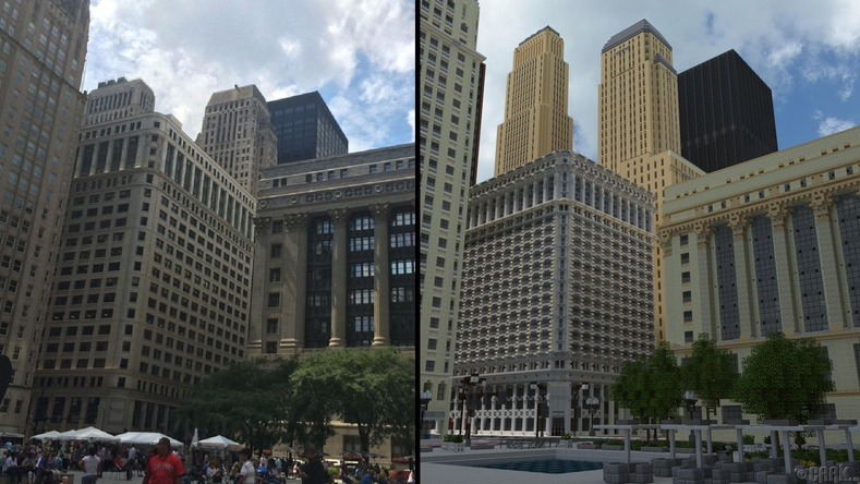 Чикаго хот