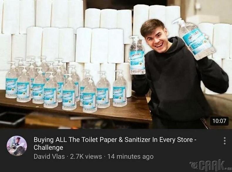 """""""Хамгийн ойрын дэлгүүрээс бүх гар ариутгагч, нойлын цаасыг худалдаж авцгаая""""- челленж зохиосон блоггер"""