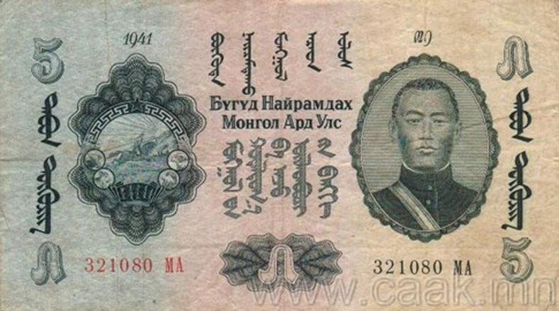 """Монголын """"Цаасан мөнгө""""-ний үүсэл хөгжил"""