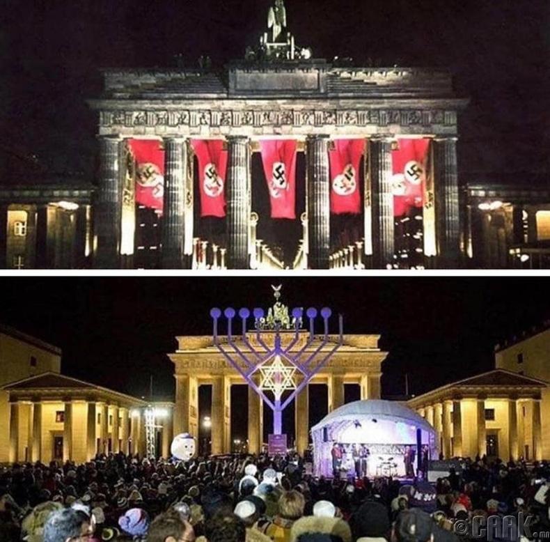 Берлиний Бранденбургийн хаалга - 1939, 2018 он