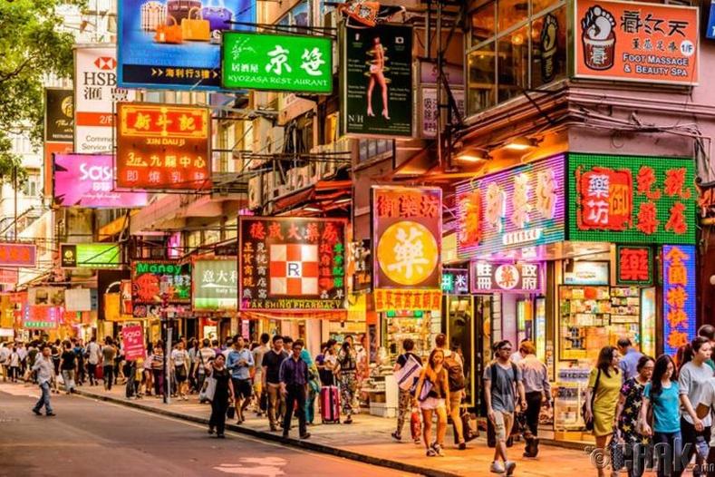 Хонг Конгд хог хаявал 1,500 долларын торгуультай