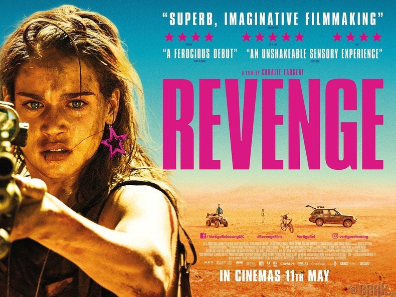 """""""Revenge"""" - Найруулагч Корали Фаржиагийн (Coralie Fargeat) бүтээл"""