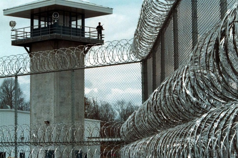 "Венесуэлийн ""La Sabaneta"" шорон"