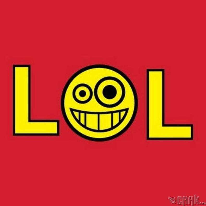 """Гүржид сурагчдыг """"LOL"""" гэдэг үг хэрэглүүлэхгүй"""