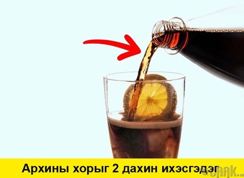 Согтууруулах ундаа хэрэглэж болохгүй