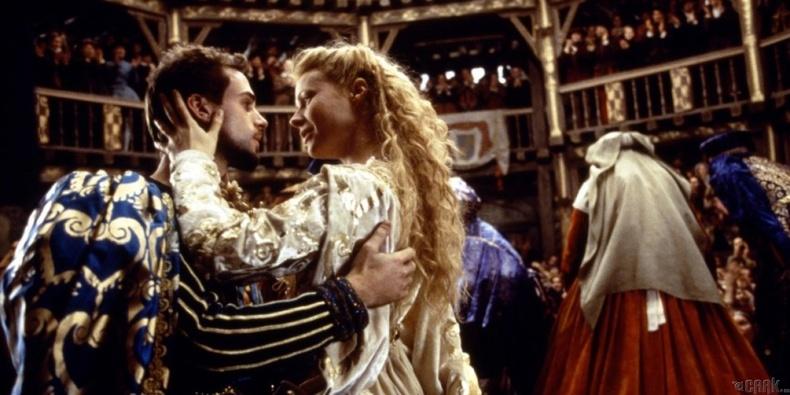 """Дурласан Шекспир"" (Shakespeare in Love) - 1998 он"