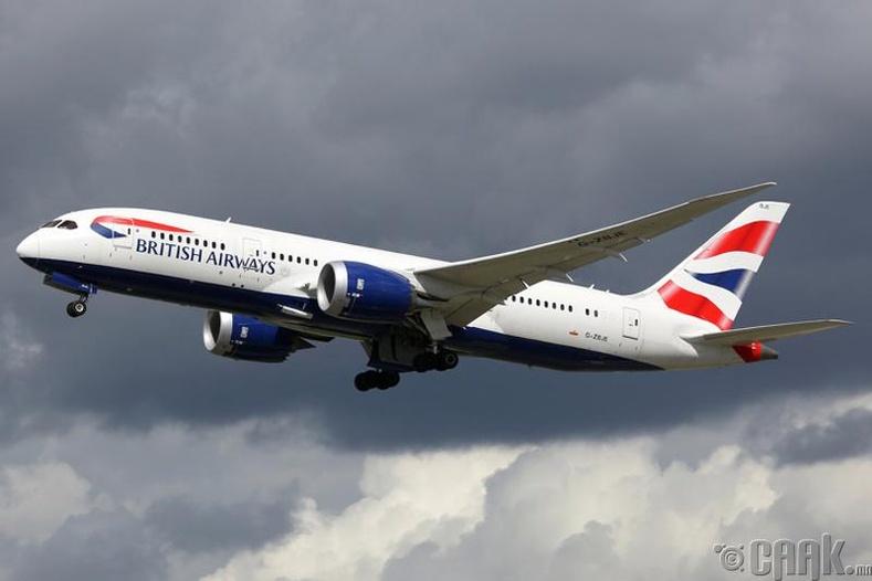 Яагаад онгоцыг буддаг вэ?