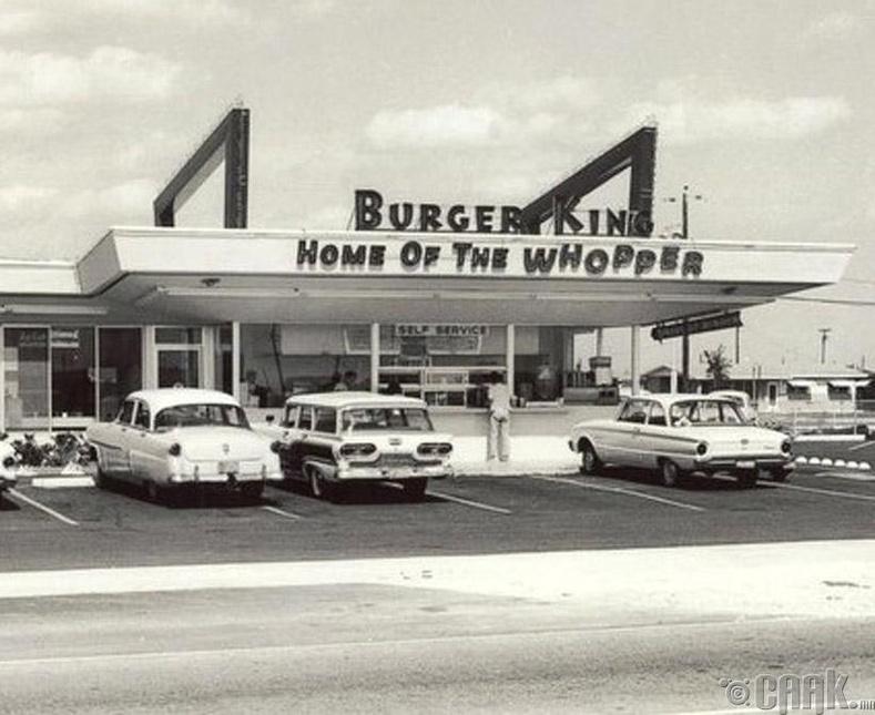 """""""Burger King"""" (1953 он)"""