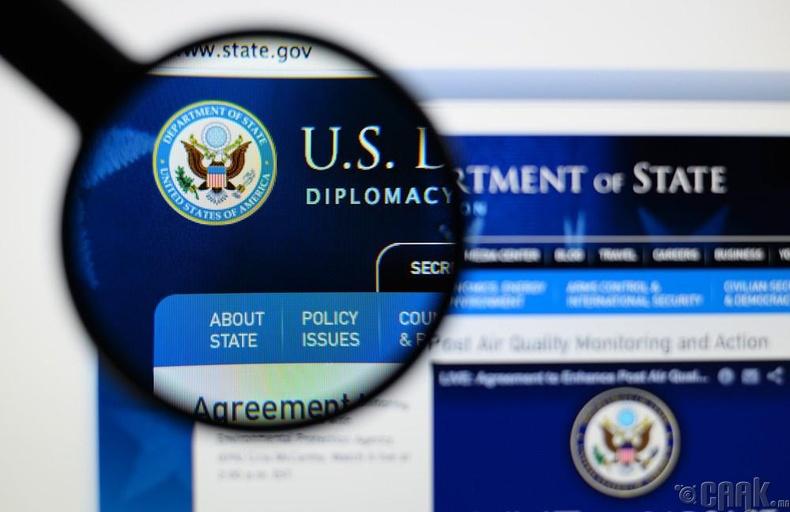 """""""U.S. State Department"""""""