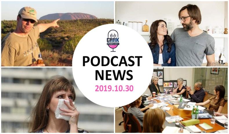 Podcast news - Танин мэдэхүй (2019.10.30)