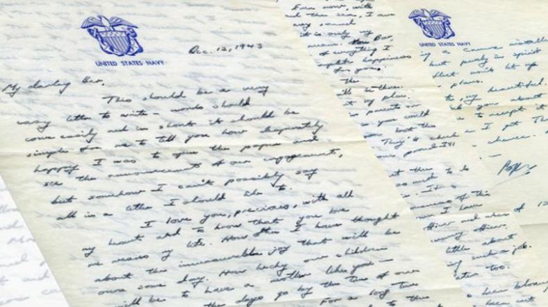 Хайрын захидал