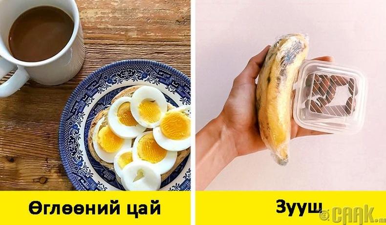 Балетчид ямар хоол иддэг вэ?