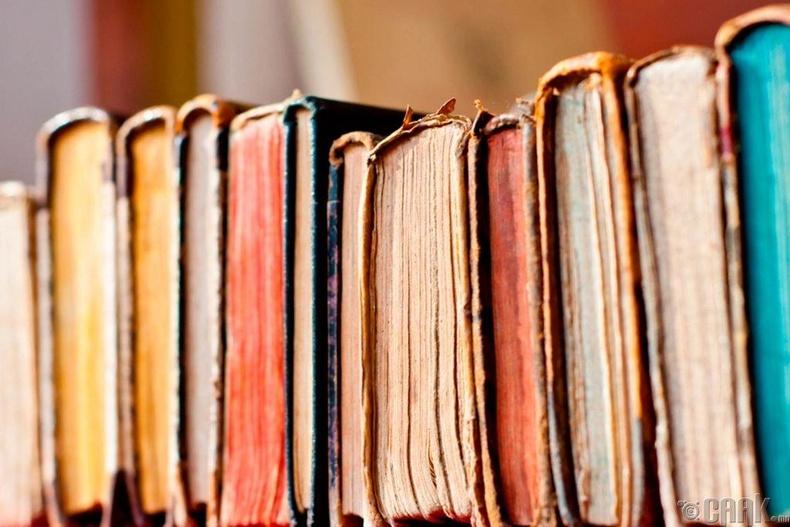Хуучин номын үнэр