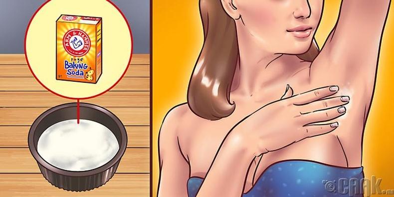 Сарнайн ус + хүнсний сода