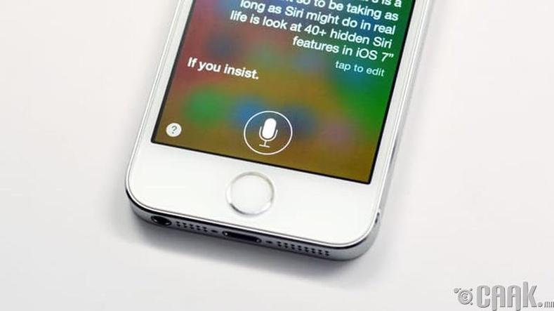 """""""Siri""""-ээр дуу таних"""