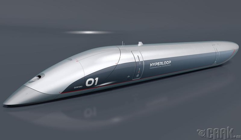 """""""Hyperloop"""" вакуум галт тэрэг"""