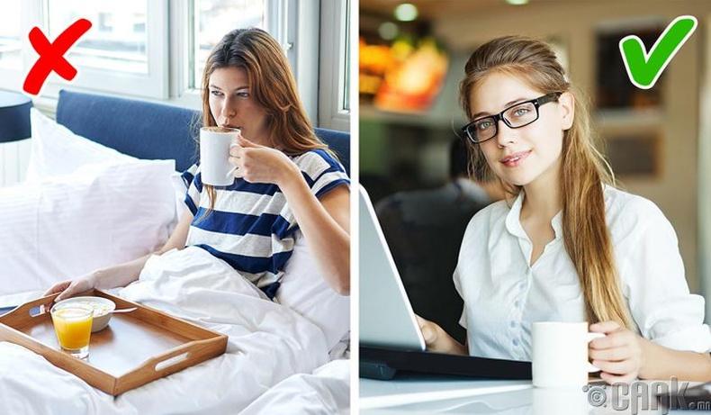 Бонус 3: Өглөө кофе уух  зөв үү?