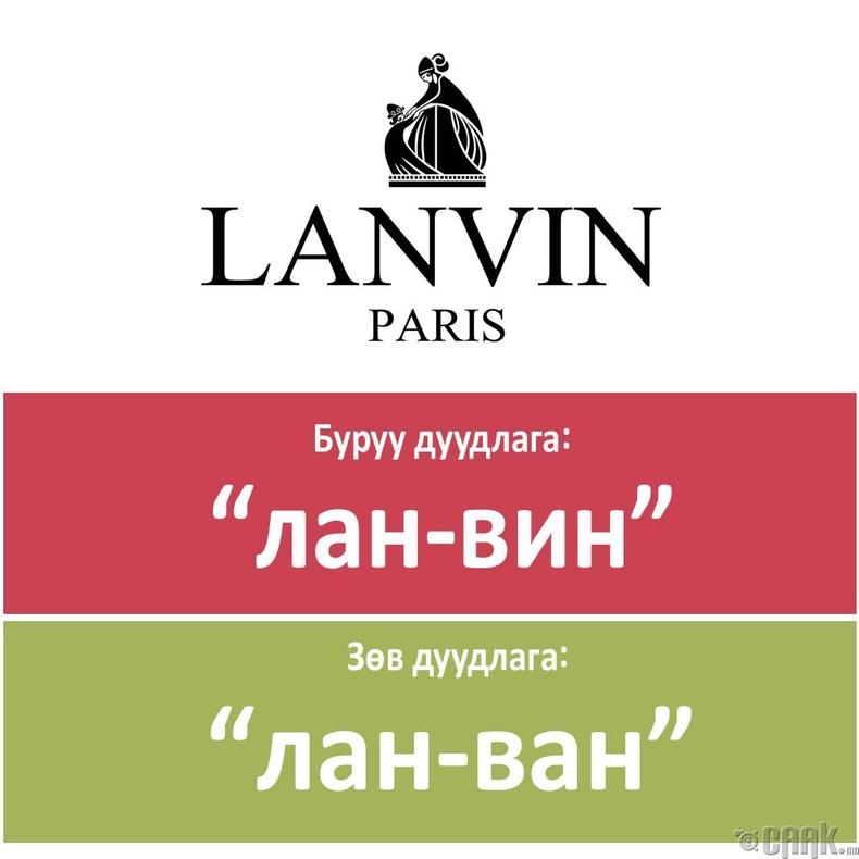 """Lanvin"""