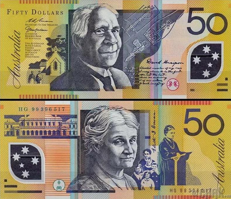 Австрали доллар (AUD)