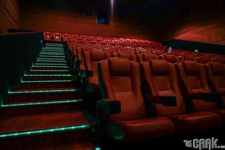 Кино үзэхээр явна гэж саналтгүй