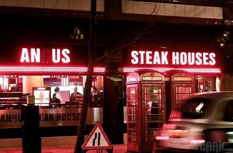 Angus Steak Houses - Anus Steak Houses