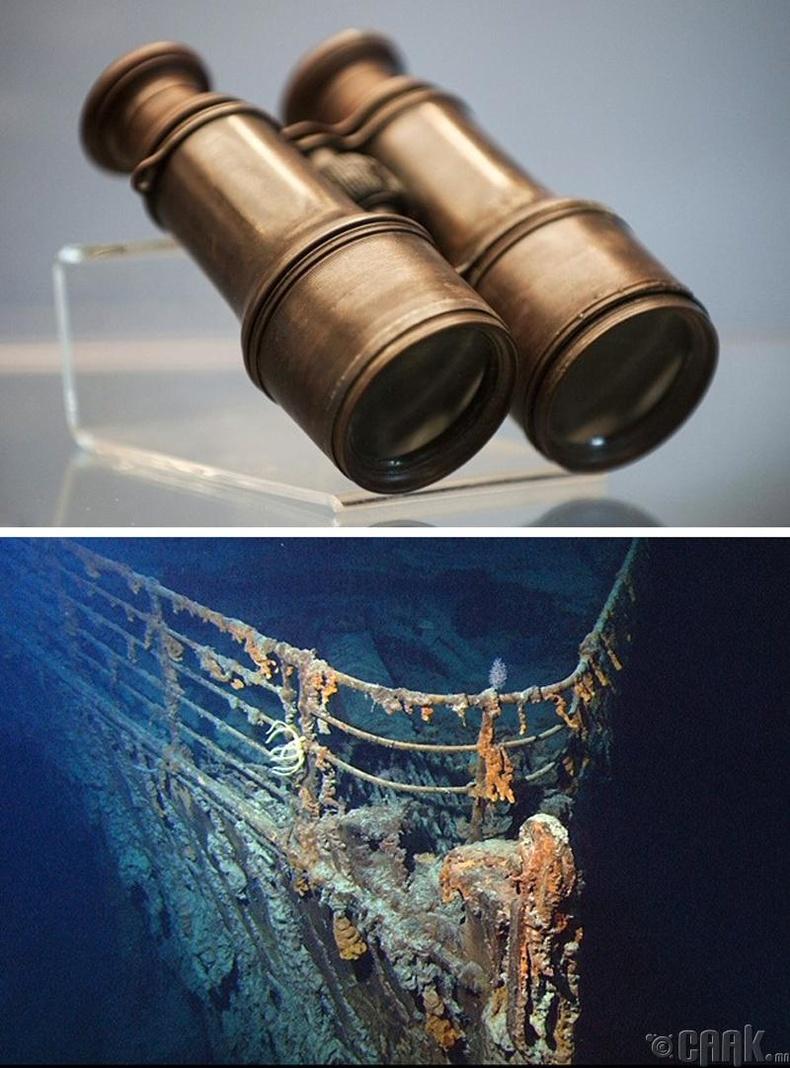 Титаникийн сүйрэл