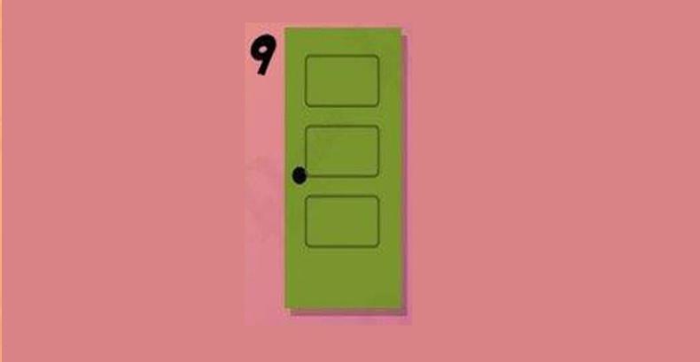 Есдүгээр хаалга