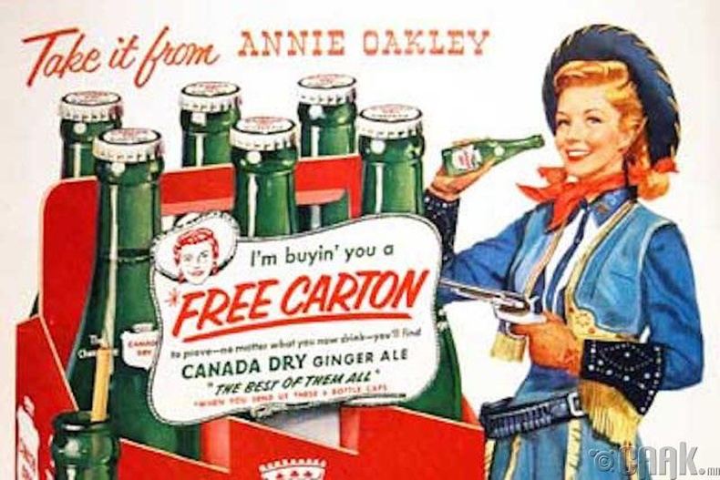 """Canada Dry"""