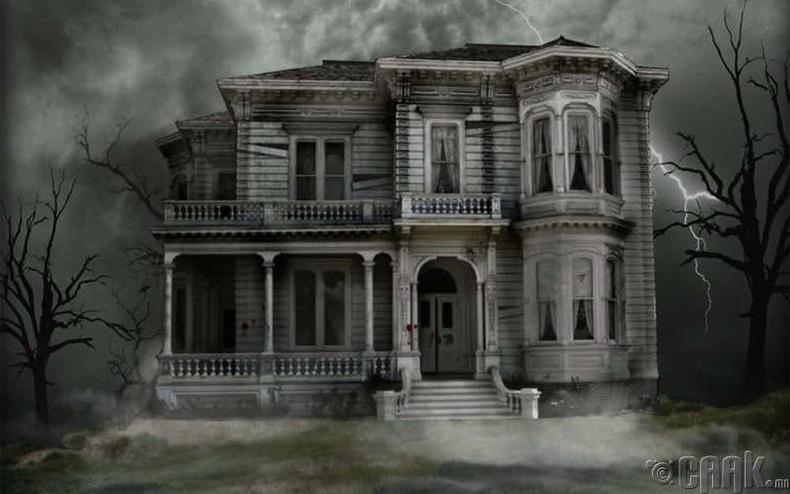 Үхэл дуудсан байшин