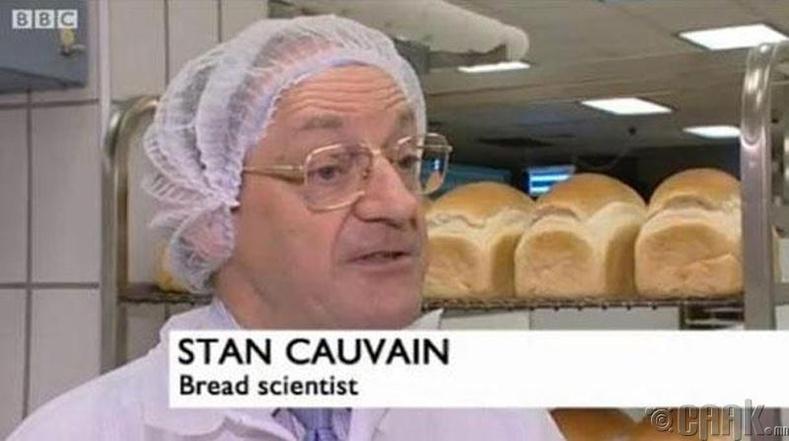 Стэн Ковейн, талх судлаач