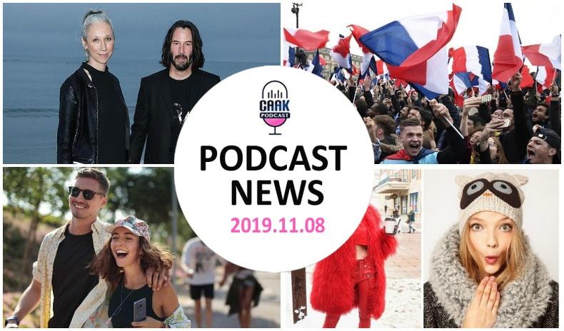 Podcast news - Танин мэдэхүй (2019.11.08)