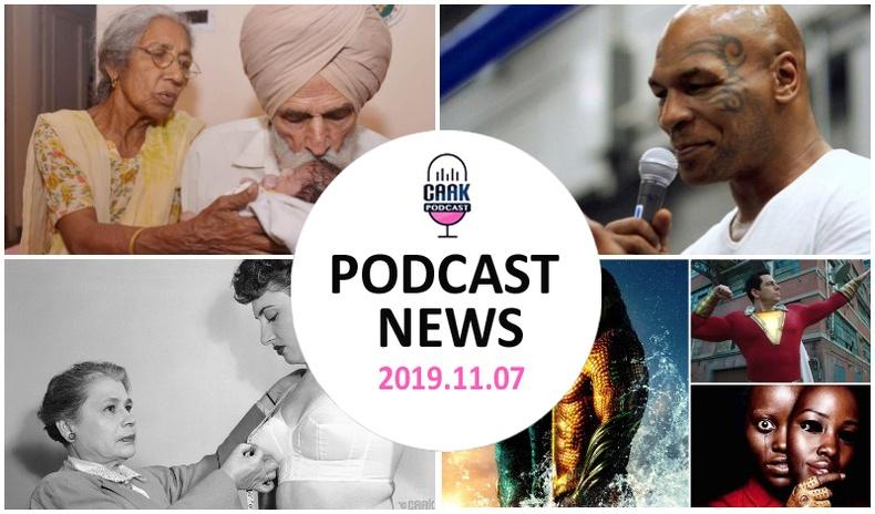 Podcast news - Танин мэдэхүй (2019.11.07)