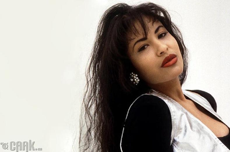 Селена (Selena)