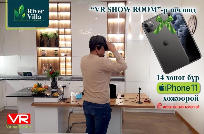 Загварын байранд зочлоод 14 хоног бүр iPhone11 pro хожоорой