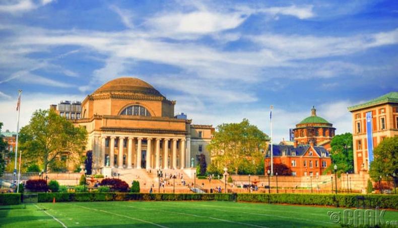 Колумбиа Их Сургууль (Columbia University)