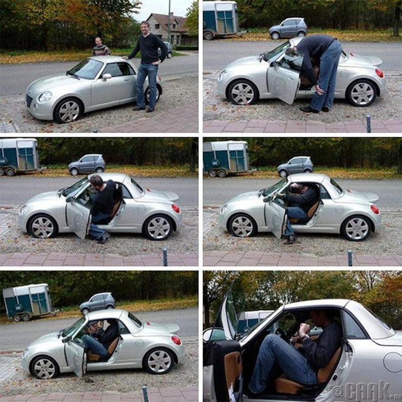 Том хүн, жижиг машин
