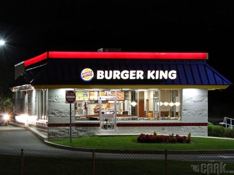 """Burger King""- Калифорни муж, Оакланд хот"