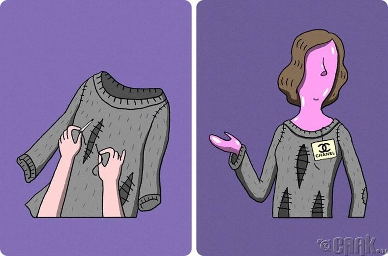 Уранхай ч хамаагүй хувцас өмсдөг