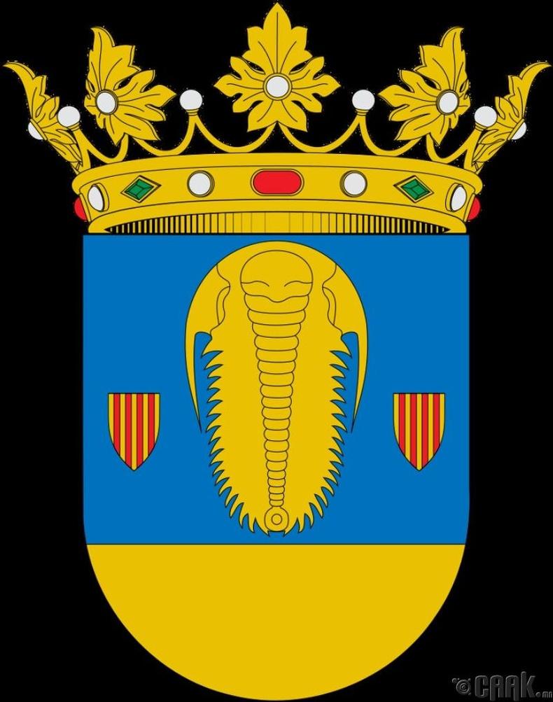 Испани, Муреро