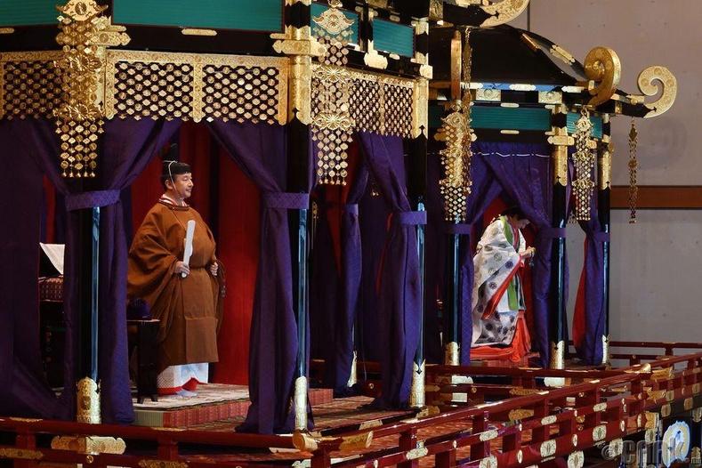 Хаан Нарухито болон хатан Масако нар