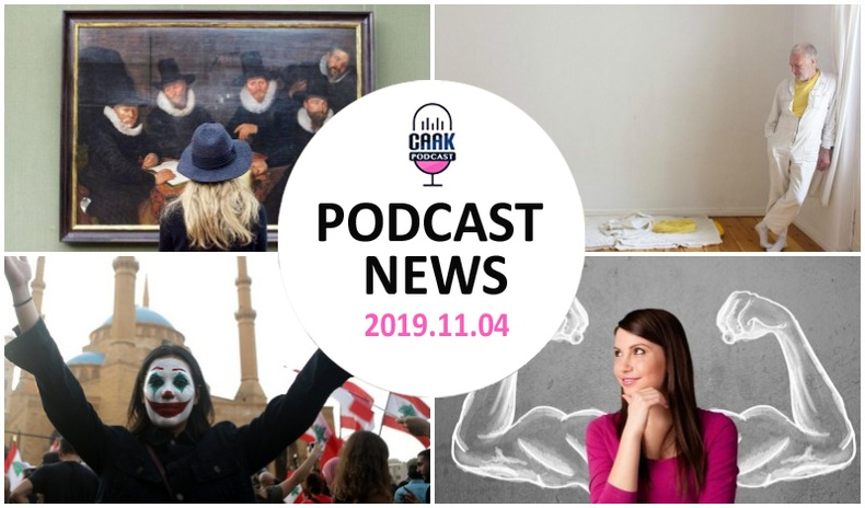 Podcast News - Танин мэдэхүй (2019.11.04)